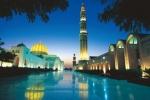 Arabische Tradition - moderne Gastlichkeit